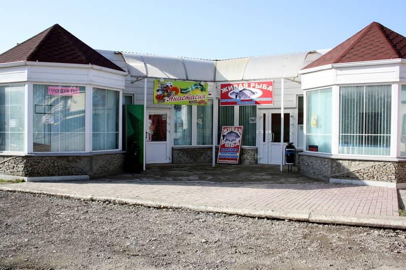 Магазин «Анастасия» в Джубге