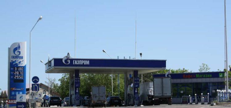 А. З. К. «Газпром» в Джубге