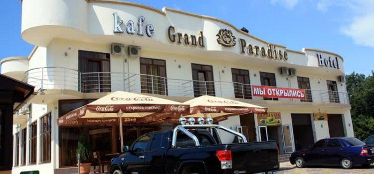 Ресторанно-гостиничный комплекс «Grand Paradise» в Джубге