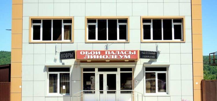 Магазин «Напольное покрытие»
