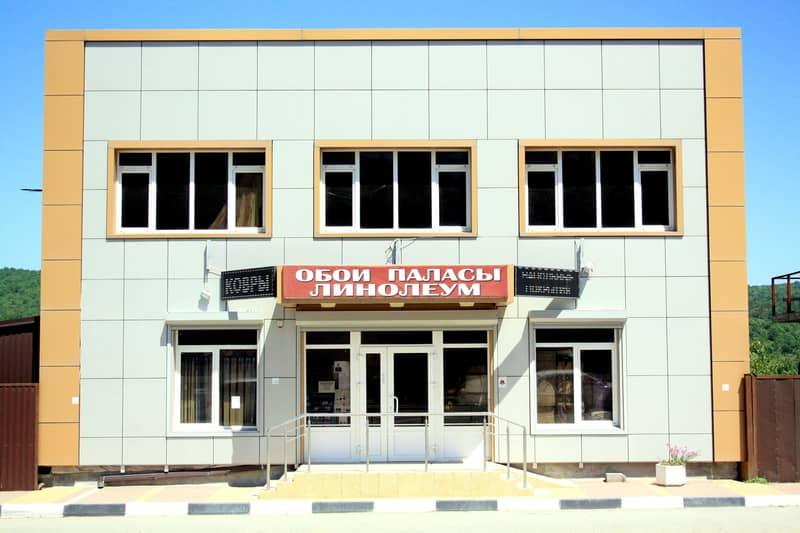 Магазин «Напольное покрытие» в Джубге