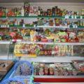 Магазин «Новосел» в Джубге