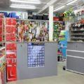 Магазин «Сантехцентр+» в Джубге