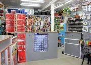 Магазин «Сантехцентр+»