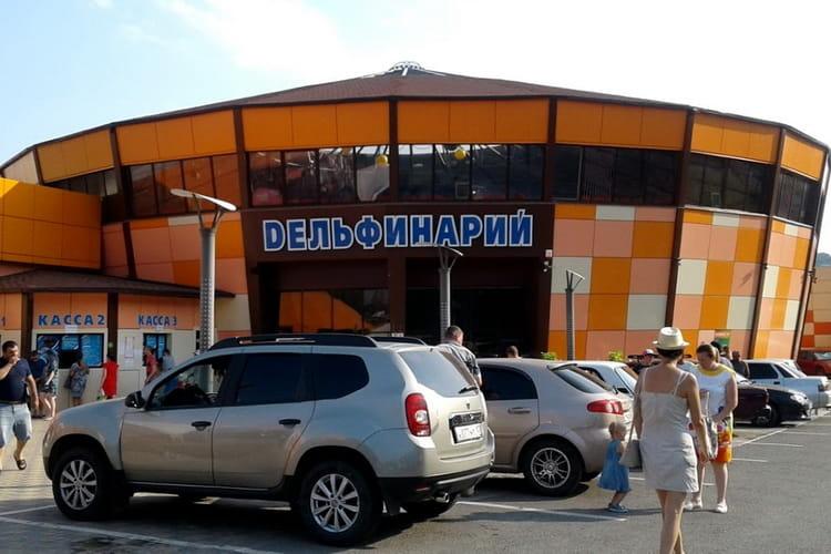 Дельфинарий «Немо» в Джубге