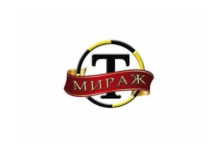 Такси «Мираж» в Джубге